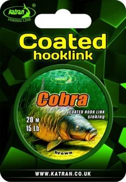 Поводковый материал в оболочке COBRA